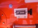 Полуприцеп цистерна-бензовоз BONUM 914210 45м3_14