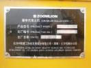 Бульдозер ZOOMLION ZD220-3