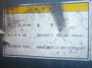 Вилочный погрузчик HELI CPD15 электрический